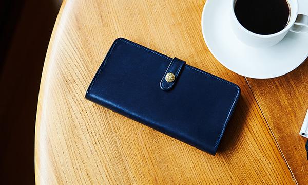 不変の人気を誇る長財布の魅力