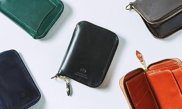デジタル時代に選ばれる財布の条件とは?