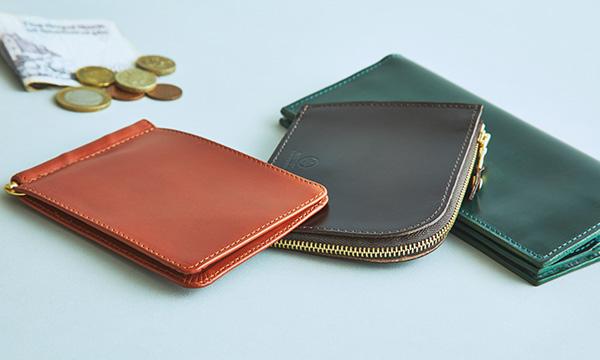 職人の技術力が宿る、薄造り財布3選